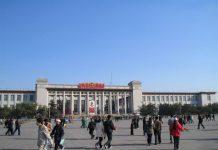 cin-tarih-müzesi