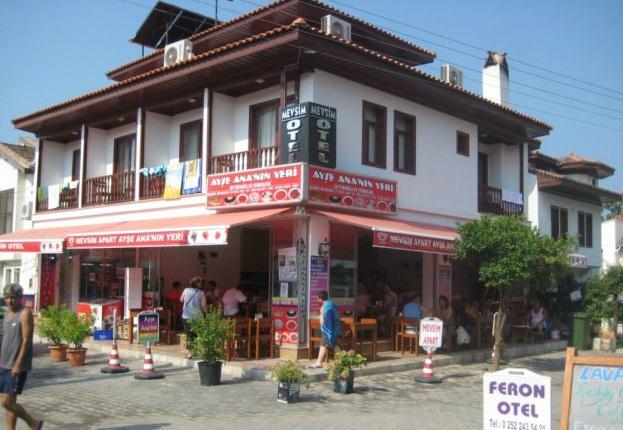 Akyaka Otel