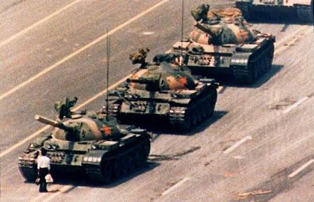 Askeri Rejim