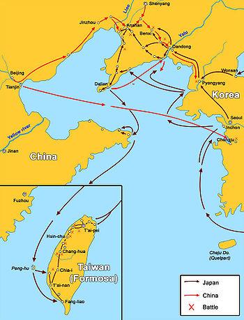 Birinci Çin-Japon Savaşı