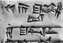 Eski Anadolu Dilleri