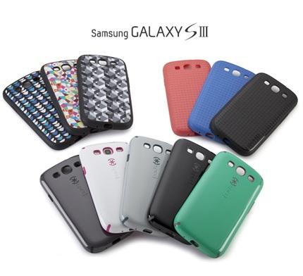 galaxy s3 kiliflari
