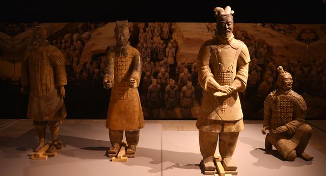 Çin Hazineleri Sergisi