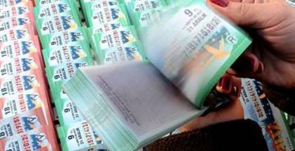 milli-piyango-biletleri